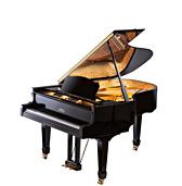 Visit the ESTONIA Piano Company Website -- Click Here